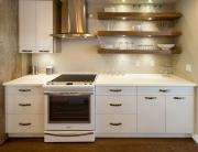 The Landon - Kitchen 4037